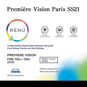 Première Vision Paris SS21に出展